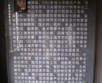 西塘 - 倪天增,上海市副市长,在电视报道里,倪天增永远在全市各处巡察,是一位人民的好公仆 / 2004-01-26 10:57