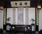西塘 - 王宅,种福堂 / 2004-01-26 14:32