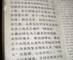 西塘 - 种福堂 / 2004-01-26 14:32