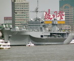 """美国海军太平洋舰队旗舰""""蓝岭""""号两栖指挥舰 / 2004-02-27 12:06"""