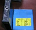 Atari 2600 Jr.,一盘卡没几个游戏 / 2004-10-17 13:37