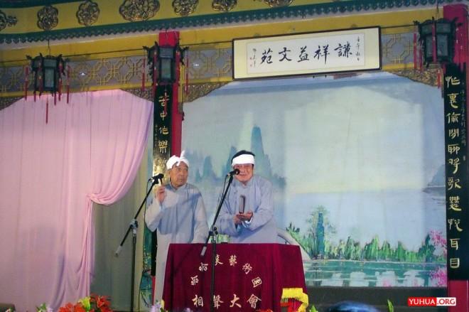 天津谦祥益文苑,正上演《树没叶》 / 2005-11-02 21:13