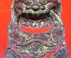 北京,故宫博物院,乾清门铺首 / 2005-11-07 12:26