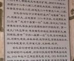 宗祠简介 / 2008-01-11 12:31
