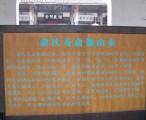 俞姓起源,俞氏郡望在河间,当然蒙满及其它伪姓不算 / 2008-01-11 12:46