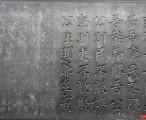 官箴 / 2012-04-28 16:32