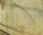 长沙会战纪念碑 / 2005-01-02 14:13