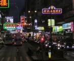街景 - 弥敦道南端 / 2005-05-15 19:16